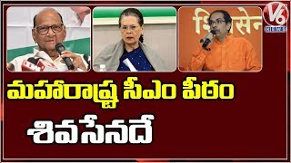 Maharashtra Govt Formation, NCP And Congress Supports Shiv Sena | V6 Telugu News