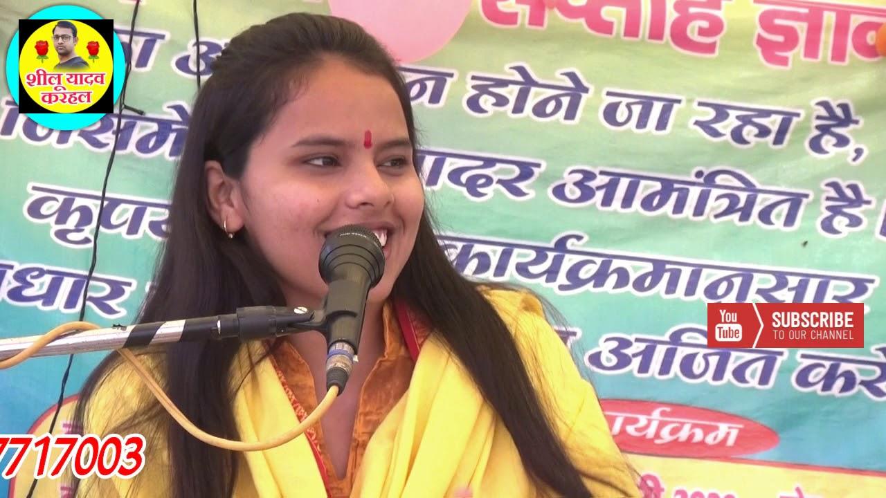 tik tok  बंद की खुसी में सुनाया भजन #Rama Shastri#