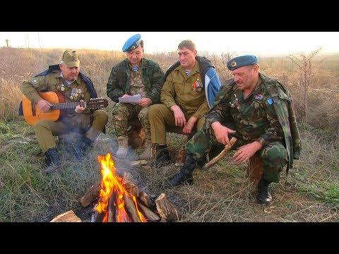 Шурави Навсегда музыкальный клип Нурлана Есембаева