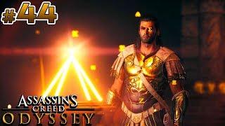 Ostatni Czciciel i Meduza! | Assassin's Creed Odyssey (44) | Vertez | Zagrajmy w AC Odyseja