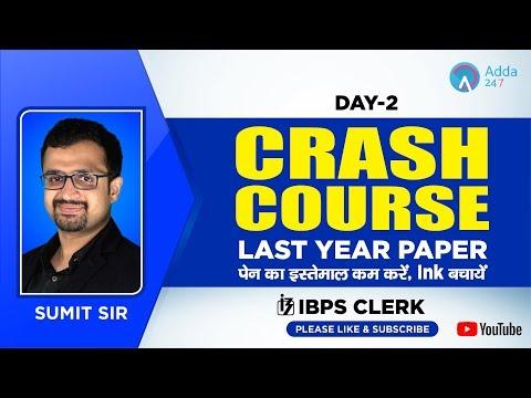 IBPS Clerk   Crash Course   Last Year Paper   DAY-2   पेन का इस्तेमाल कम करें, Ink बचायें
