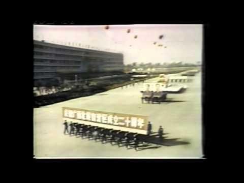 Jan 1979 Vietnamese take Cambodia China Vietnam Prepare for War