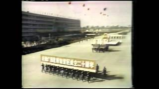 Jan 1979 Vietnamese take Cambodia China Vietnam Prepare for War