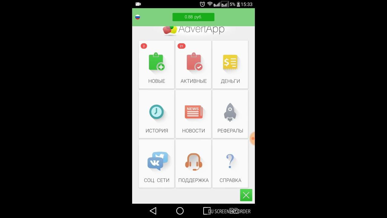 Заработок в интернете без вложений с телефона на андроид простой заработок в интернете на киви кошелек