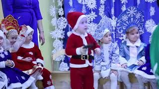 Д/С Балапан группа Кулпынай Новогодний утренник 2018