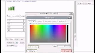 Видеоурок №4 CMS Joomla 1.5 - Работа с таблицами.avi