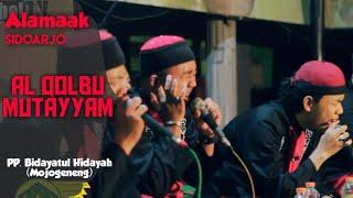 🔴Guest Star : Alamaak (Sidoarjo)   Festival Qurani PP Bidayatul Hidayah Mojogeneng 2020