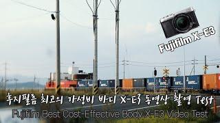 후지필름 최고의 가성비 바디 x-e3 비디오 test …