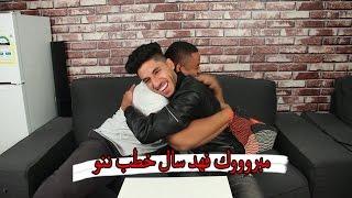 كاشف الكذب مع فهد سال || بخطبة ننو !!