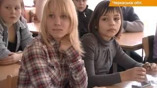 В черкасской школе посреди урока убили ученика
