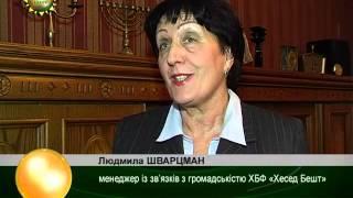 """ХОДТРК """"Поділля-центр"""" Хануку - свято перемоги духовного над метеріальним"""