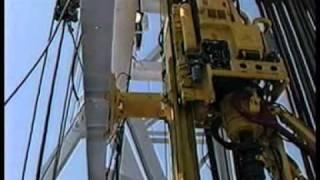 видео Планирование работ по цементированию скважин