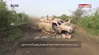 Война в Йемене, 22.08.2015 г.  Разбитая колонна инженерной техники СА