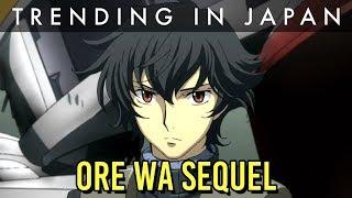 Gundam 00 Sequel EXPLAINED