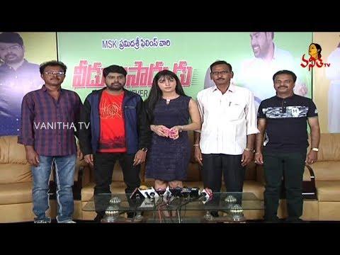 Veedu Asadhyudu Movie Launched by Sivaji Raja | Krishna Sai | Narayana | Vanitha TV