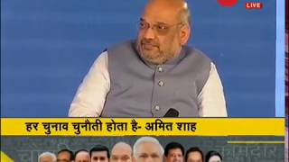 India Ka DNA 2019: PM Modi's personality is about taking tough and quick decisions, says Amit Shah
