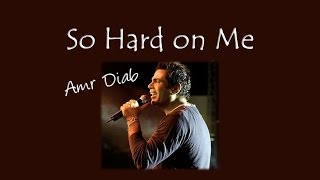Amr Diab - Saeban Alaya - So Hard on Me + English