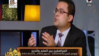 المراهقين بين العلم والدين مناقشة مع د.سامية قدري استاذ علم الإجتماع ود.محمد هاني أستاذ الصحةالنفسية