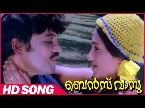 benz vasu malayalam movie pournamippenne song romantic jayan seema k j yesudas malayalam film movie full movie feature films cinema kerala hd middle trending trailors teaser promo video   malayalam film movie full movie feature films cinema kerala hd middle trending trailors teaser promo video