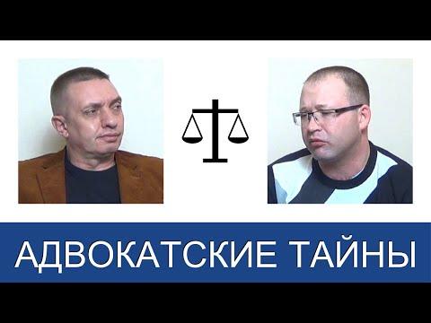 Федеральный закон О Центральном банке Российской