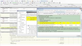 4 Составление и печать сметы на проектные работы(Курс по использованию ПК ГРАНД-Смета для составления смет на ПИР Источник: http://www.grandsmeta.ru., 2013-03-11T08:24:28.000Z)