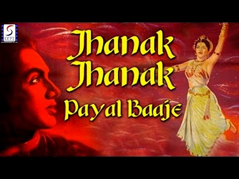 jhanak jhanak payal baaje 1955 vidimovie