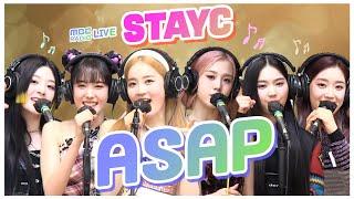 [LIVE] STAYC - ASAP / 전효성의 꿈꾸는 라디오 / MBC 210420 방송