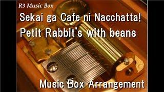 Sekai Ga Cafe Ni Nacchatta!/Petit Rabbit's With Beans [Music Box]