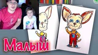 Рисуем МАЛЫША из мультика Барбоскины / урок рисования с Катей