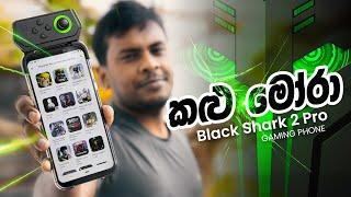 Black Shark 2 Pro Gaming Phone in Sri Lanka