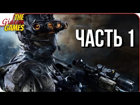 Прохождение Sniper Ghost Warrior Action Каталог
