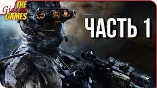 видео Прохождение игры Снайпер: Воин-призрак (Sniper: Ghost Warrior)
