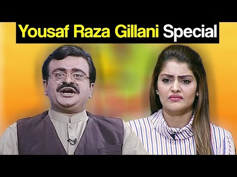 Khabardar Aftab Iqbal 1 March 2018 - Yousaf Raza Gillani Special - Express News