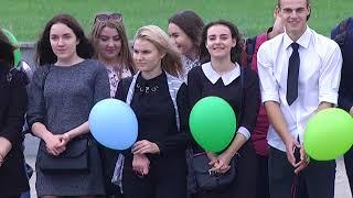 2017-09-13 г. Брест.  Посвящение в учащиеся.  Новости на Буг-ТВ.