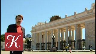 Смотреть видео Пешком... Москва парковая. Выпуск от 01.06.18 онлайн