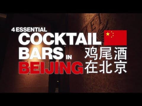4 Cocktail Bars You Have To Try In Beijing
