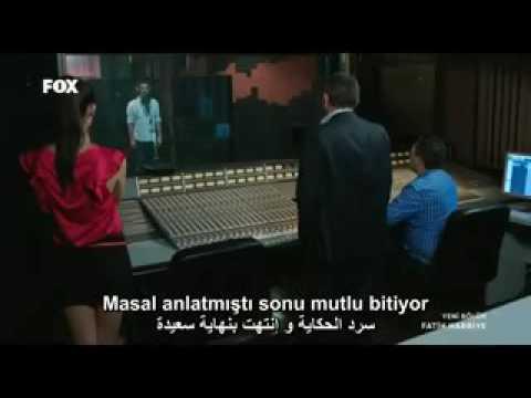 اغنية شاهين بين نارين