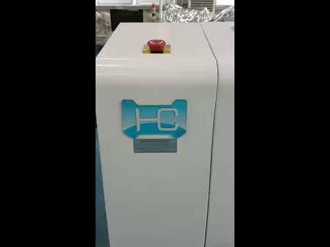 Shenzhen Huancheng Automation Equipment HC printer do not operate correctly