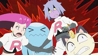 a-z-move-for-matori-pokmon-the-series-sun-moon-ultra-legends-official-clip