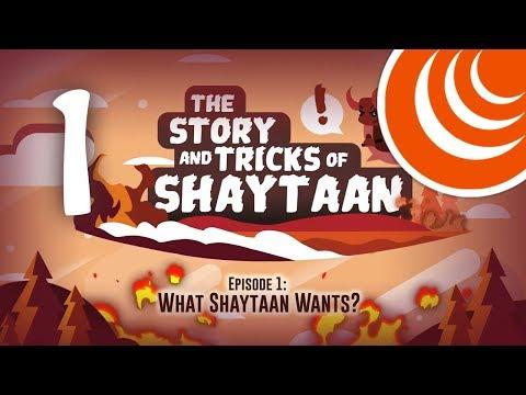 Эпизод 1: Чего хочет ШАЙТАН? | История и уловки Шайтана