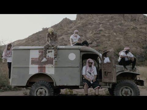 $kinny - No Beef ft. Belly (Official Video) سكيني - بدون لحم