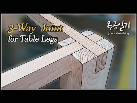 how to make 3-way leg joinery [woodworking]