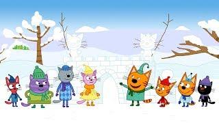 Три кота | Снежная битва | Серия 115 | Мультфильмы для детей