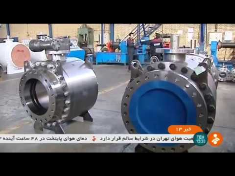 Iran Pishgam co. made Oil & Gas industries Ball Valve manufacturer سازنده شير توپي صنايع نفت و گاز