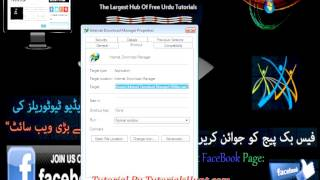 How To Register IDM Without Fake Serial Key Urdu/Hindi