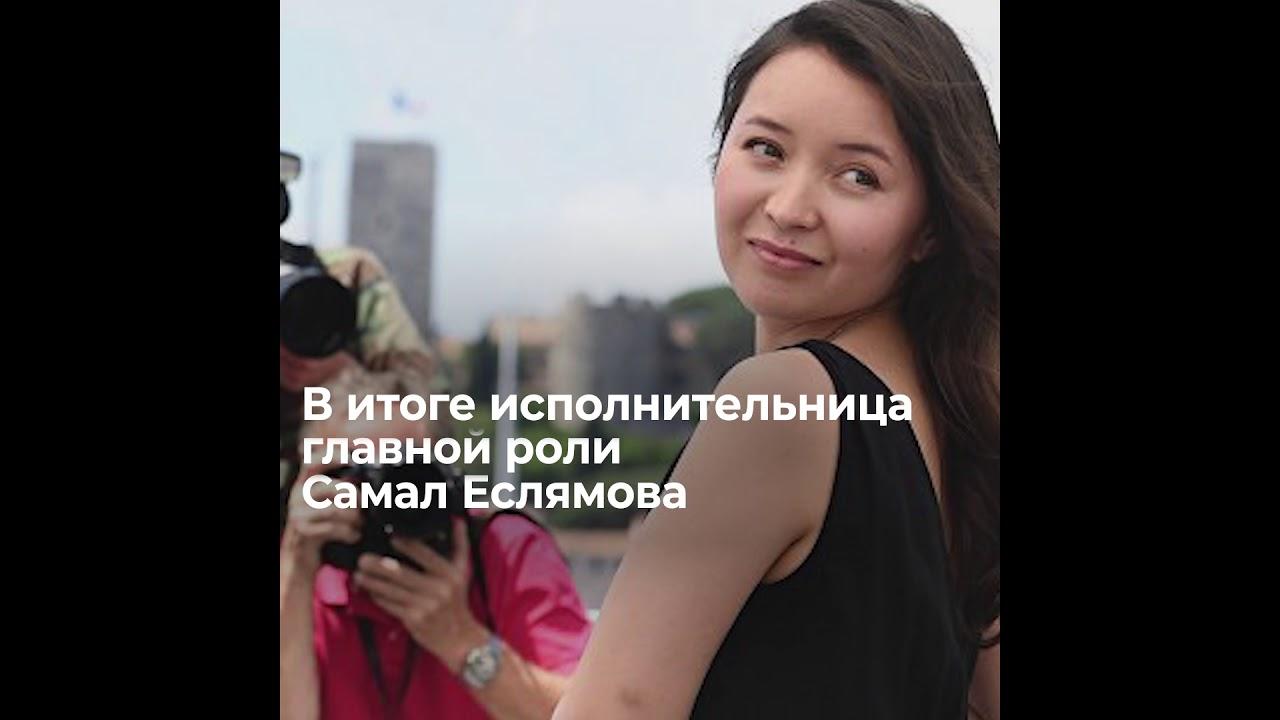 Секс с киргизской девочкой