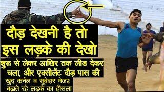 #indian army recruitment 2020# #sena bharti 1600 meter full runing# must watch this video