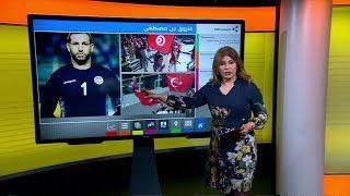 حارس منتخب تونس يضع علم تركيا بدلا من علم بلاده