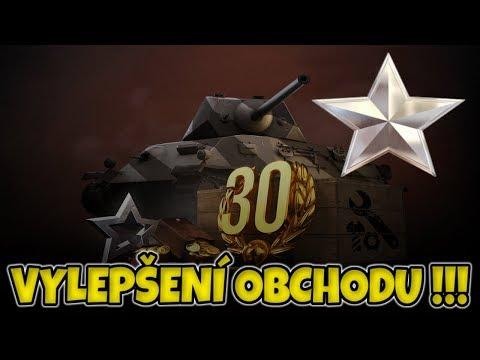 Nové vylepšení herního obchodu !!! / Novinky a Speciály ze hry World of Tanks CZ thumbnail