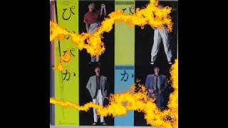 Live at 福岡サンパレス APRIL 2, 1982 ぴかぴか 今夜もきめよう ヴォー...